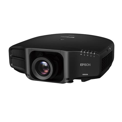 Máy chiếu phim Full HD Epson EB-G7905U độ sáng cao 7000
