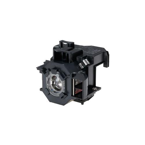Bóng đèn máy chiếu Epson chính hãng giá rẻ