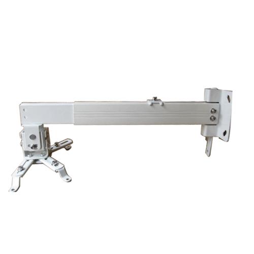 Khung treo ngang 60cm - Giá treo ngang 60 cm cho máy chiếu