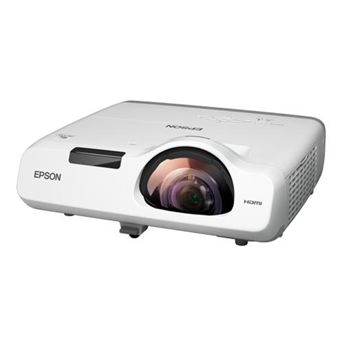 Máy chiếu siêu gần Epson EB-530 giá rẻ cho không gian nhỏ