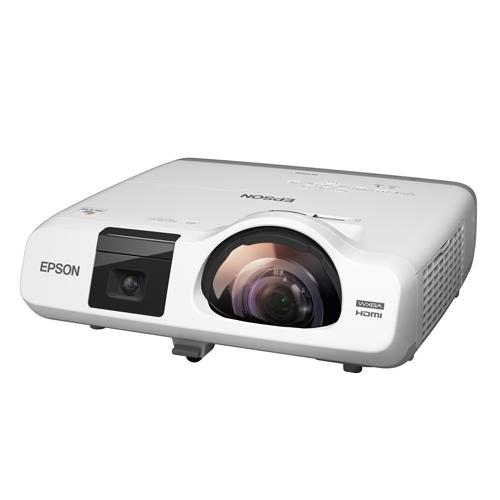 Máy chiếu Epson EB-536Wi trình chiếu tương tác siêu gần