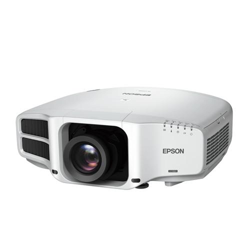 Máy chiếu HD 720p Epson EB-G7000W độ sáng cao 6500 Ansi