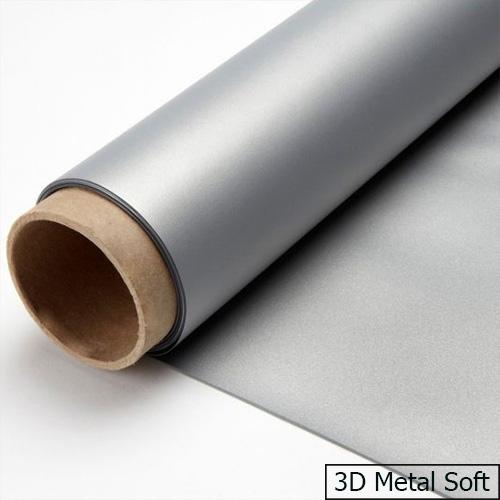 Vải màn chiếu bạc 3D Metal Soft
